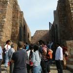 Haathi Gate
