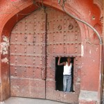 gateway to a katra